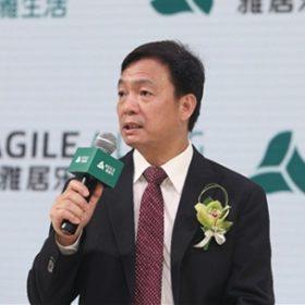 雅居乐陈卓林:借势品牌焕新 加速布局多元化战略