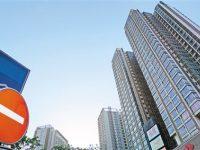南京二手房量价齐跌 业内:买房人议价好时机到了