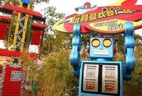"""""""玩具盒欢宴广场""""开幕, 为游客带来""""迪士尼·皮克斯玩具总动园""""初体验"""