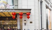 南京东路上今天又排起了长队,上海这些商业体今年将有大变化