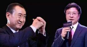 孙宏斌王健林合作再进一步 融创股东会同意95亿元入股万达