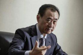 """王健林再度大手笔调整网科集团  与腾讯高朋合作搞""""新消费"""""""