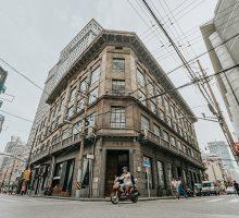 """申报馆""""回归""""——百年建筑里上演的更新迭代"""