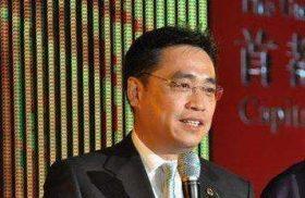 海航集团董事长王健意外离世