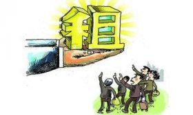 中信建投方春晖: 长租公寓资产证券化非过度而是远远不够