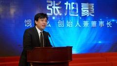 """明星创业者""""饿了么""""创始人张旭豪,竟受过公益资助,如今这家基金会满10岁了"""