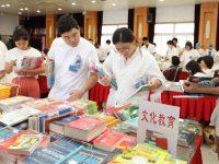 以书为媒,上海书展期间,医院同飘书香
