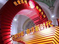 2019上海书展 | 如何推动主题出版高质量发展,学者作家出版人这样说
