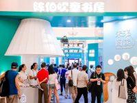 陈伯吹童书屋亮相2019上海书展,读者可体验未来阅读