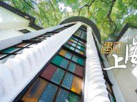 """最早一批开发房地产也最先遇到""""天花板"""",上海这个区""""调结构""""成绩单如何?"""