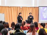 """让好的创作者来""""相亲""""!2020华语原创音乐剧孵化计划面向全球征集作品"""