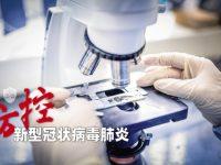 入住宾馆需一律测体温并登记健康状况,上海旅游住宿业落实疫情防控工作规范