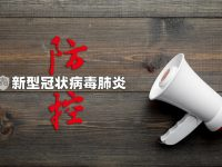 上海疫情防控期间驾照过期、车辆未年检不处罚,居住证有效期在1月1日后的自动续签