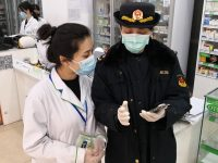 上海对购药发热患者采取信息登记直报,全市零售药店已累计上报2万余条信息