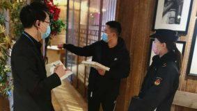"""""""对街面恢复繁荣,我们有信心"""",松江区多举措服务小微企业"""