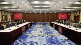 上海松江与腾讯签约:打造总投资超150亿元的腾讯长三角人工智能超算中心