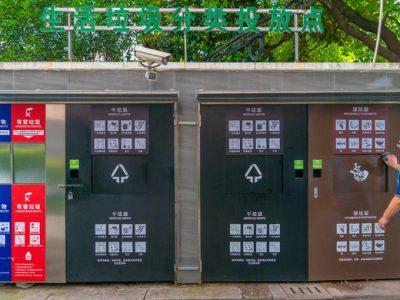 上海各区、街镇垃圾分类一年成绩出炉,杨浦、嘉定、虹口排前三,这三个区垫底