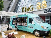 9月底前,上海将有100辆流动餐车上路运营