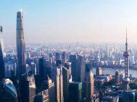 注册资本114亿元,又一家金融机构总部搬至上海,还引入9家上海国企做股东