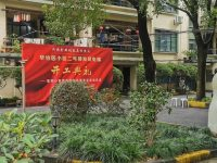 上海首个探索老房加梯的小区,终于实现了整小区加梯!他们是如何做到的