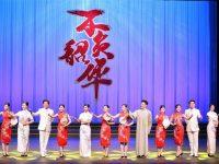 """同一个故事两家唱,上海沪剧院与上海评弹团""""撞题""""了!"""