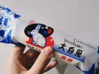 """正版大白兔雪糕跨出国门逼近美国,海外冰淇淋店还能""""中为洋用""""吗?"""
