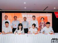 智慧园区竟面临水、电费难收?上海首批6家园区试点这个创新应用专治运营痛点