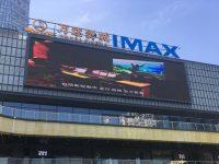 """复工""""双满月"""",五角场万达月票房超260万,上海税务员""""追""""着影院减税"""
