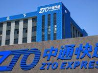 这家上海快递企业,成为行业内首家美股港股两地上市公司