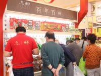 """""""另辟蹊径""""年入2亿元,上海这家""""第二梯队老字号""""挖掘新市场"""