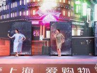 转角遇到音乐,还有书香咖啡香,首届上海逛马路节启动,为期半个月