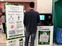 """外滩大会上的""""神器""""在上海试点,效果如何?这个塑料快递盒能与之决出高下吗"""