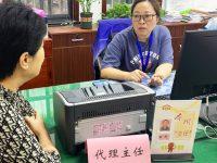 """""""居委会主任""""轮流当!上海这个街道试点""""代理主任""""机制"""