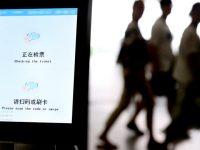 """未来单凭一个""""健康码"""",上海市民就有望去苏浙皖租车住酒店"""