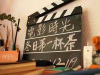 """""""移动博物馆·Film Walker""""来了!以电影之名,深挖上海电影文旅资源"""