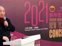 7年来首位中国音乐家执棒上海大剧院新年音乐会,许忠将带来什么惊喜?