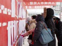 上海市中心又一旧改地块征收决定出炉,涉及5000余户居民