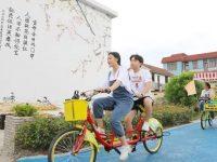 """无需抵押、无需担保就能获得信用贷款,上海浦东首个""""信用村""""正式揭牌"""