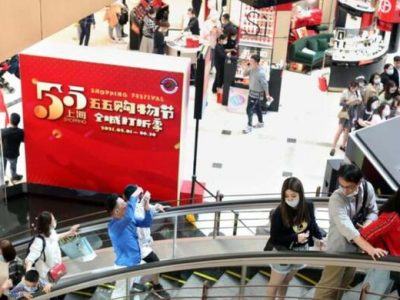 让黄牛无生意可做的上海数字消费券再升级,购物中心会员增三成背后藏硬科技